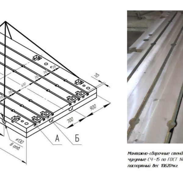 Clamping plates (1)